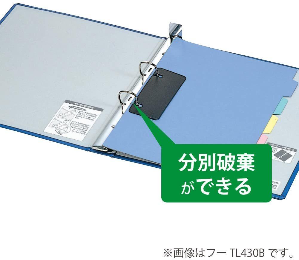 【未使用品】コクヨ ファイル リングファイル シングルレバー A4 縦 青 フ-TL430B_画像2