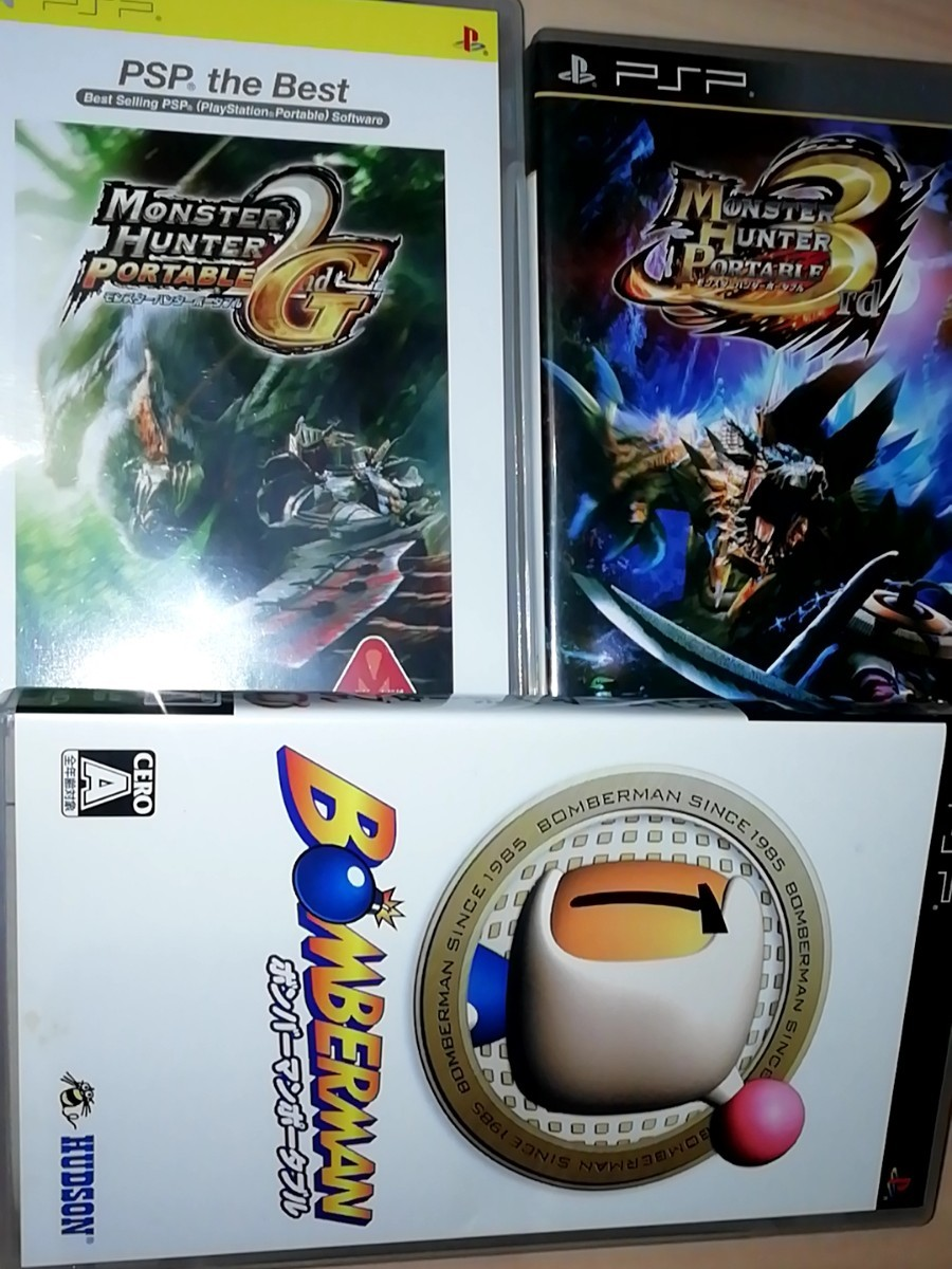 PSPソフト ボンバーマン モンハン 3本セット