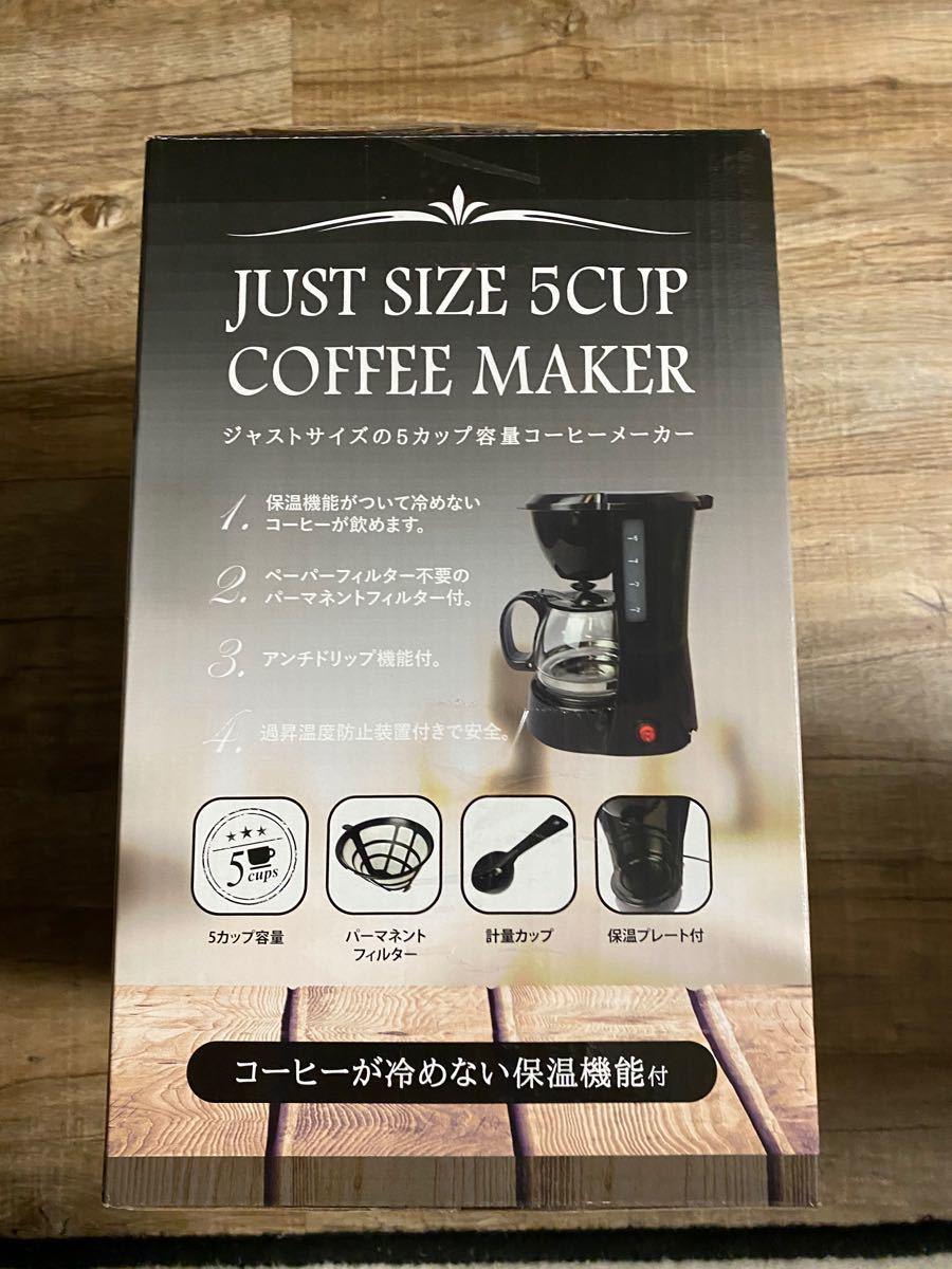 コーヒーメーカー 5cup CM-101