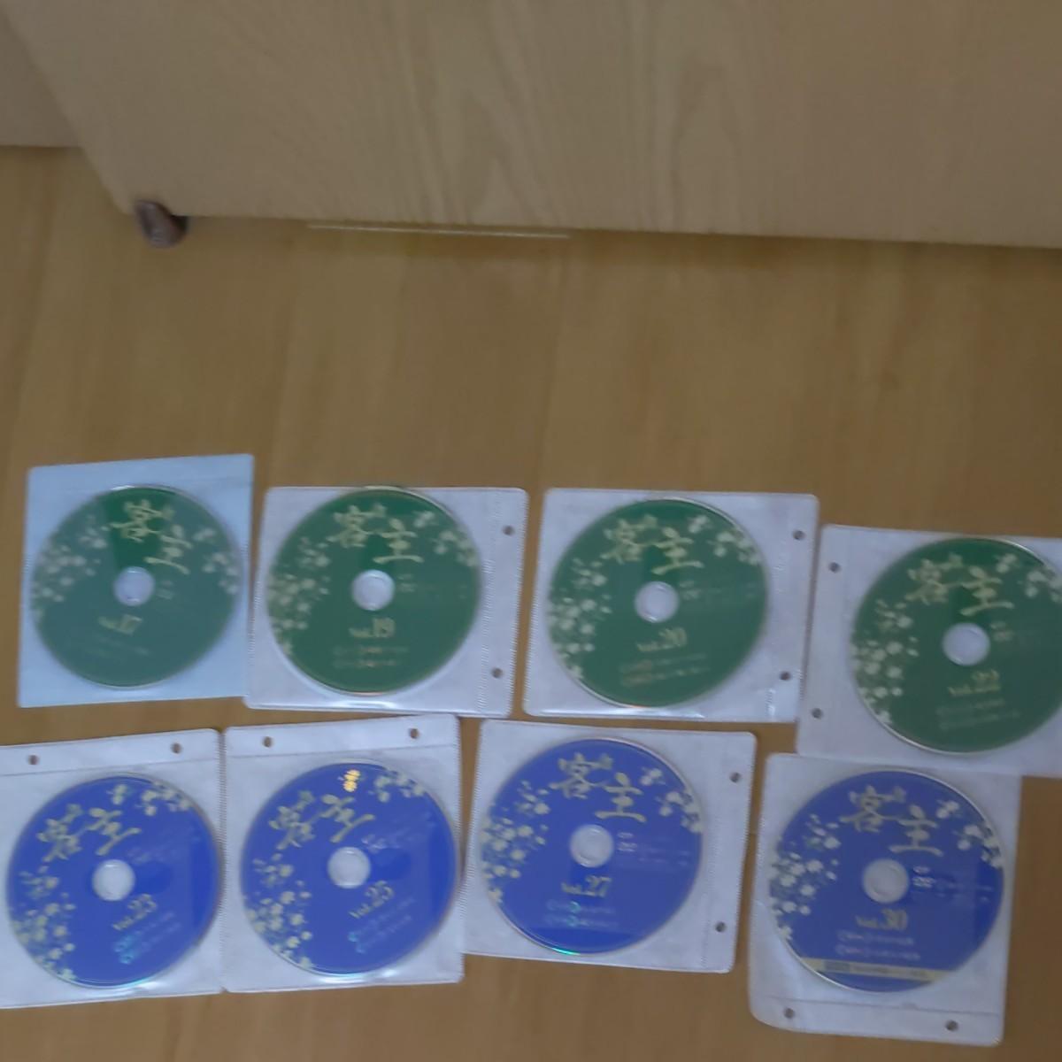 DVD 韓国ドラマ客主