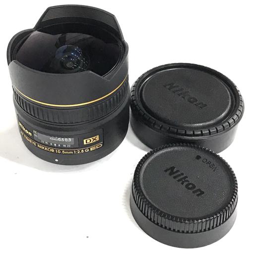 1円 Nikon AF FISHEYE NIKKOR 10.5mm F2.8 G ED DX フィッシュアイ 魚眼レンズ カメラレンズ ニコン 付属品有り
