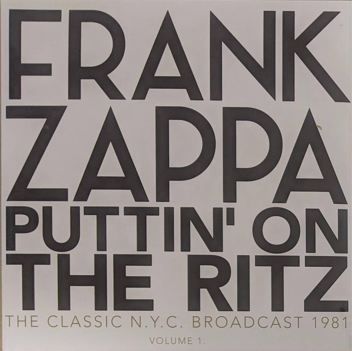 Frank Zappa フランク・ザッパ - Puttin' On The Ritz Volume 1 限定二枚組アナログ・レコード