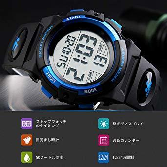 ▼▽▲1-ブルー 子供腕時計 男の子 デジタル腕時計 ボーイズスポーツウォッチ アウトドア多機能50m防水 アラート 日付曜日表_画像3