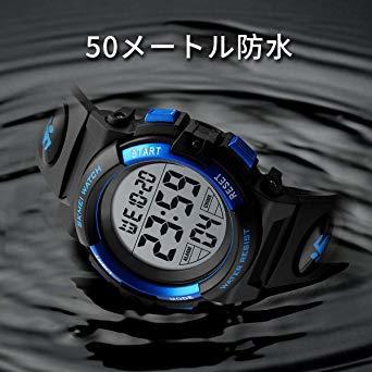 ▼▽▲1-ブルー 子供腕時計 男の子 デジタル腕時計 ボーイズスポーツウォッチ アウトドア多機能50m防水 アラート 日付曜日表_画像5