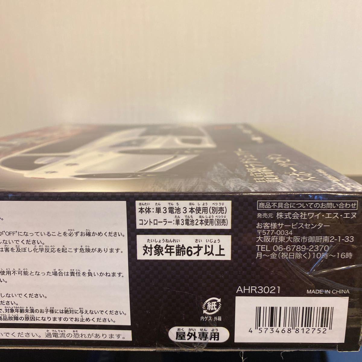 ラジコン LEXUS 新品未使用未開封 黒