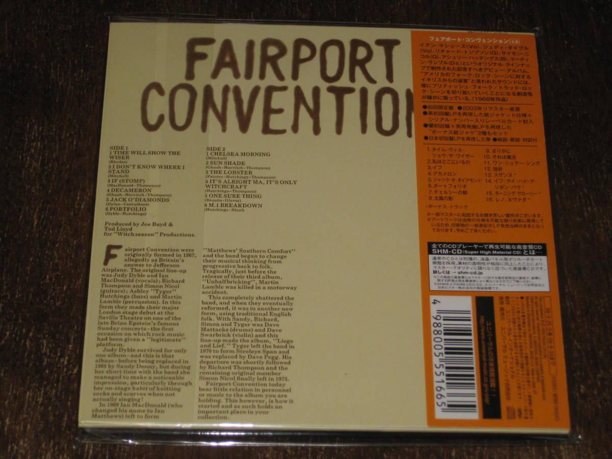FAIRPORT CONVENTION フェアポート・コンベンション S/T 2009年リマスター 紙ジャケ SHM-CD 国内帯有