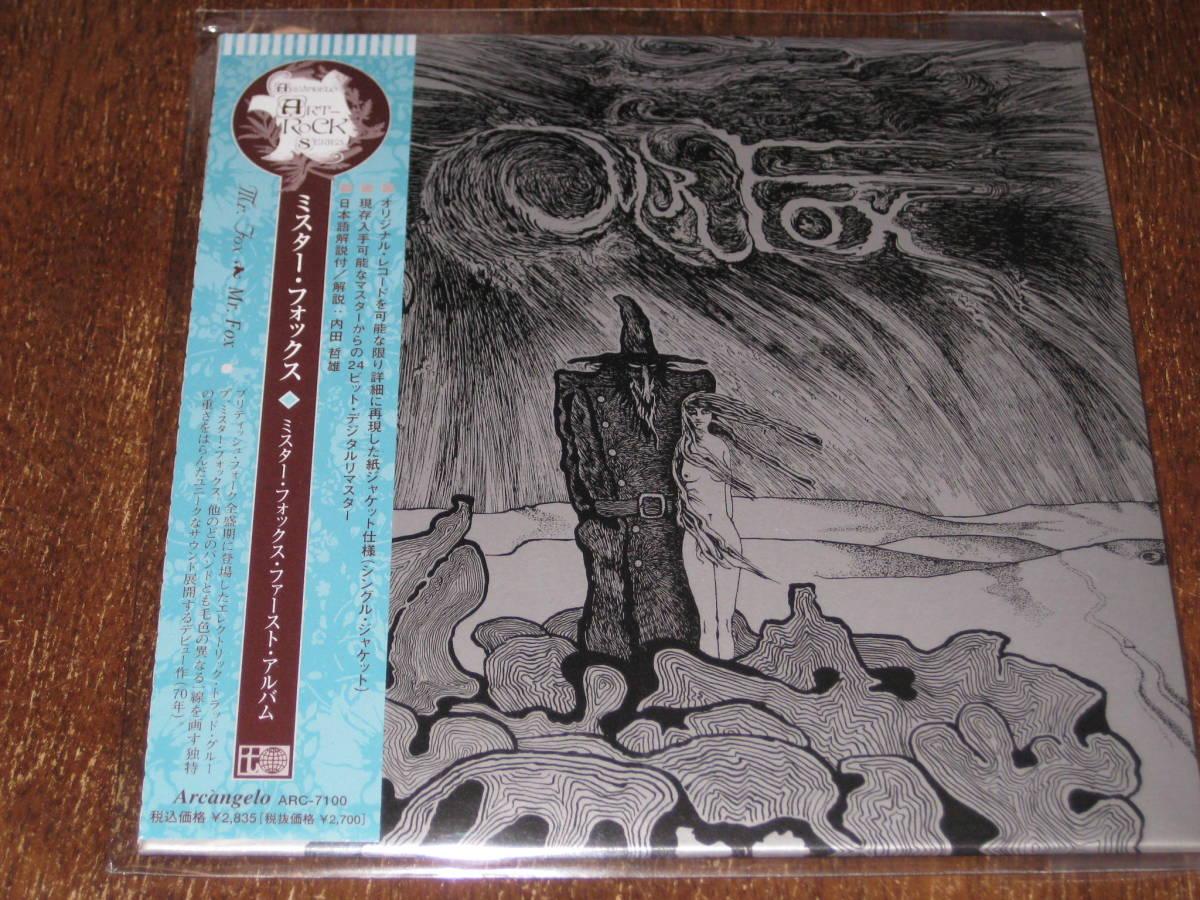 MR.FOX ミスター・フォックス S/T ファースト・アルバム 2005年リマスター 紙ジャケ CD 国内帯有