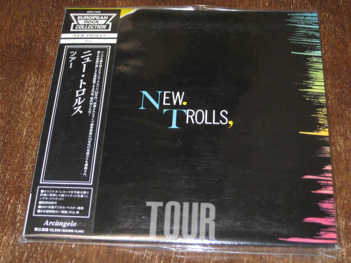 NEW TROLLS ニュー・トロルス / ツアー 2007年リマスター 紙ジャケ CD 国内帯有