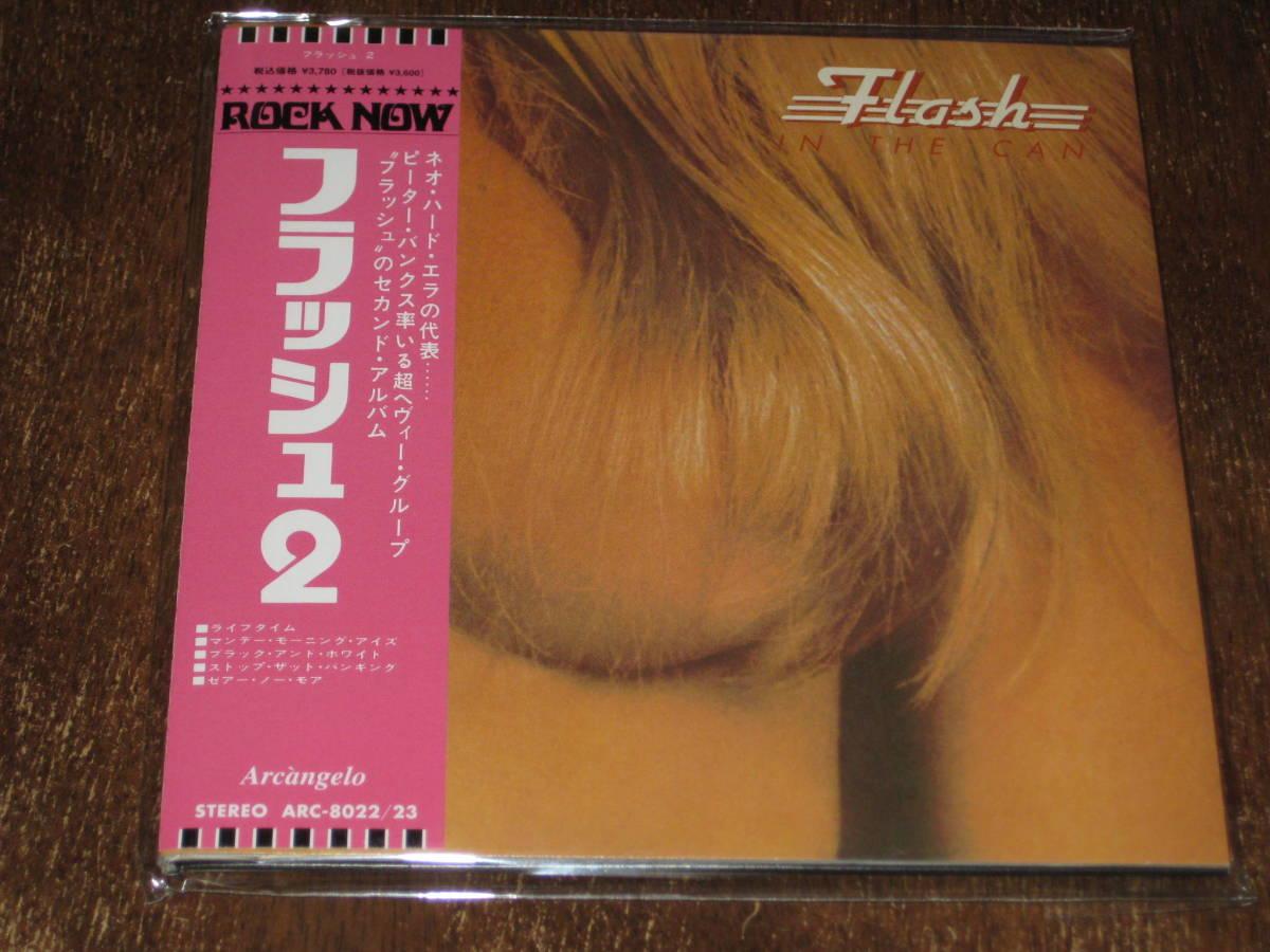 FLASH フラッシュ / イン・ザ・キャン 2010年リマスター 紙ジャケ SHM-CD + CD 2枚組 国内帯有
