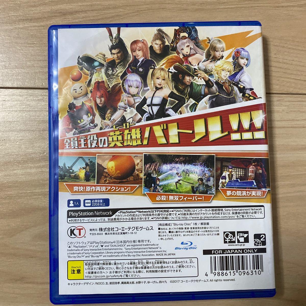 【PS4】 無双☆スターズ [通常版](中古)