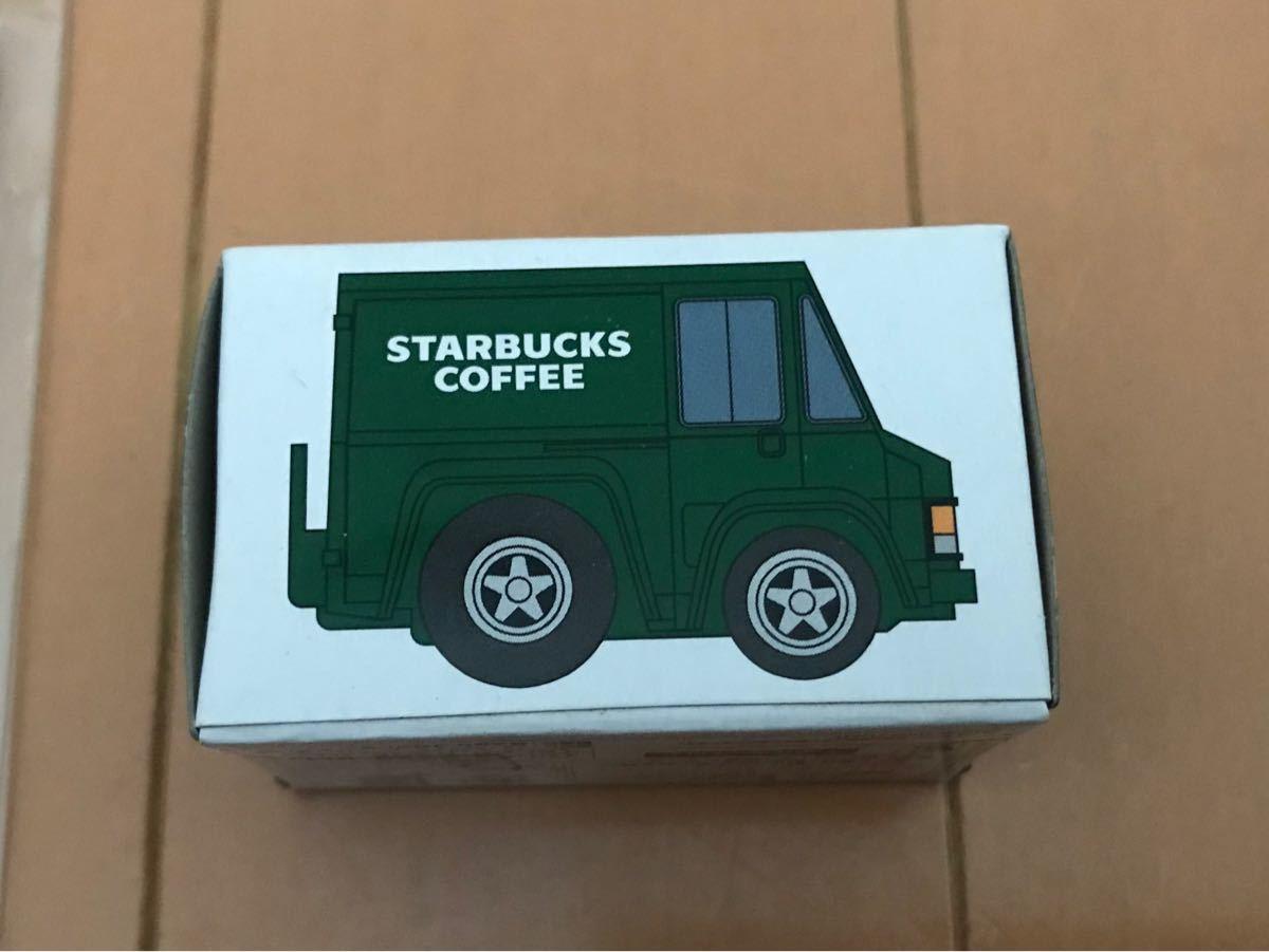 スターバックス Starbucks ストラップ チョロQ