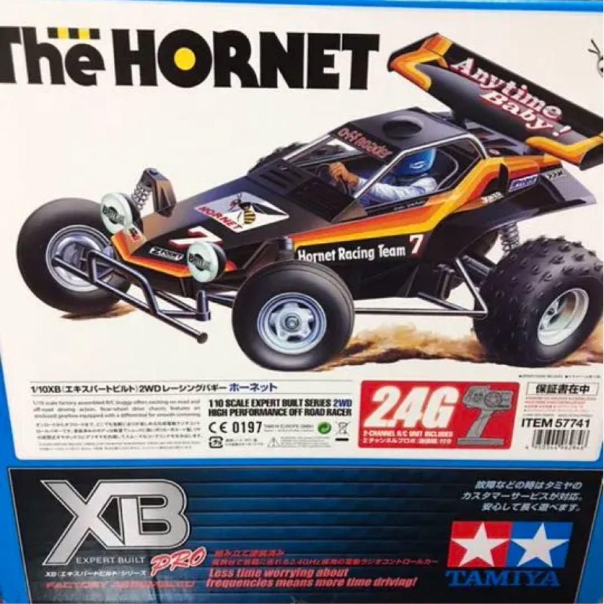 タミヤ 1/10 XBシリーズ No.41 XB ホーネット 2.4GHz プロポ付き塗装済み完成品 新品