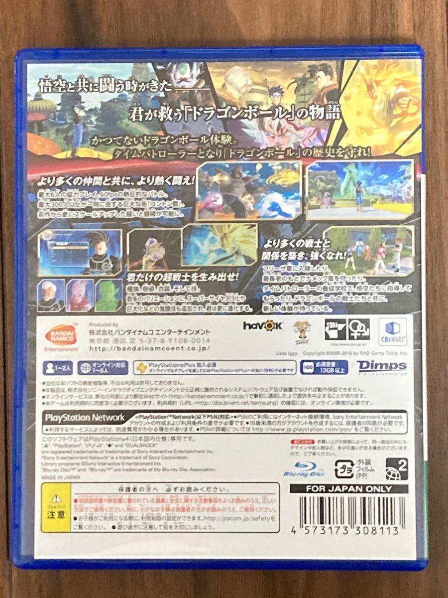PS4ソフト ドラゴンボール ゼノバース2