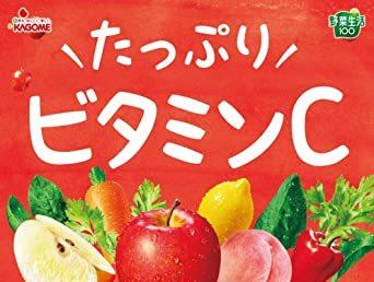 200ml×24本 カゴメ 野菜生活100 アップルサラダ 200ml×24本_画像3