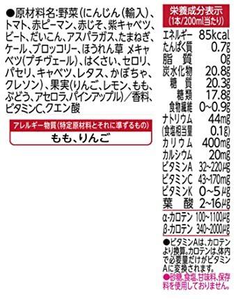 200ml×24本 カゴメ 野菜生活100 アップルサラダ 200ml×24本_画像6