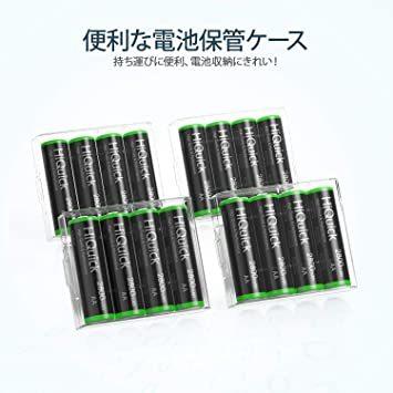 単3形充電池 2800mAh 16本パック HiQuick 単三電池 充電式 ニッケル水素電池 高容量2800mAh ケース4個_画像7