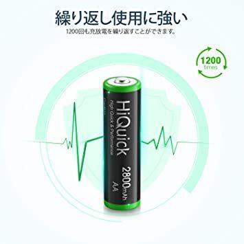 単3形充電池 2800mAh 16本パック HiQuick 単三電池 充電式 ニッケル水素電池 高容量2800mAh ケース4個_画像3