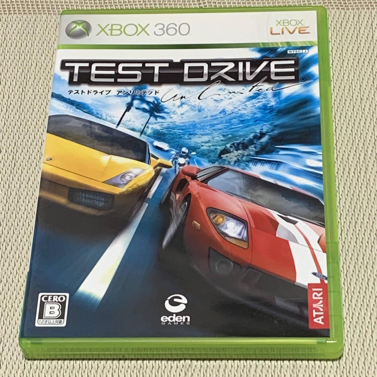 XBOX360 テストドライブ・アンリミテッド 中古