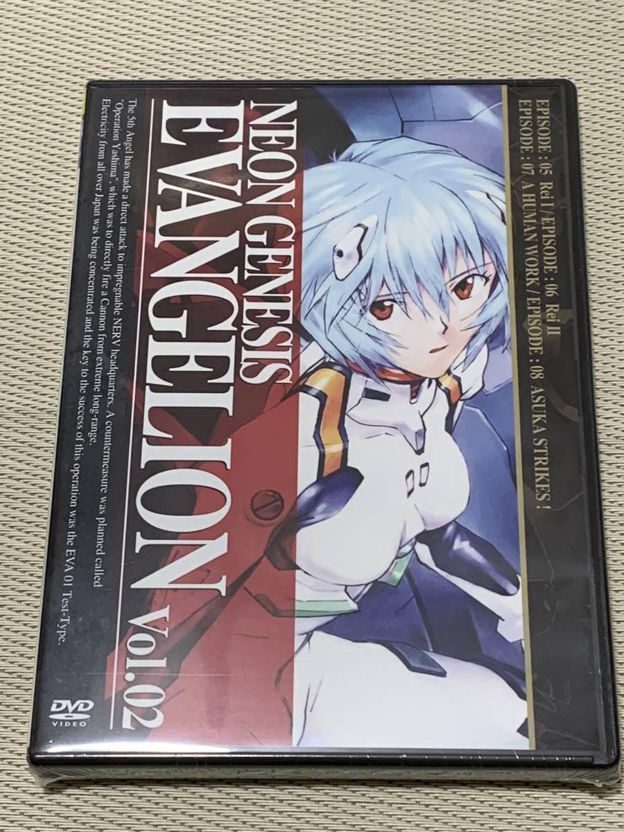 新世紀エヴァンゲリオン DVD Vol.02