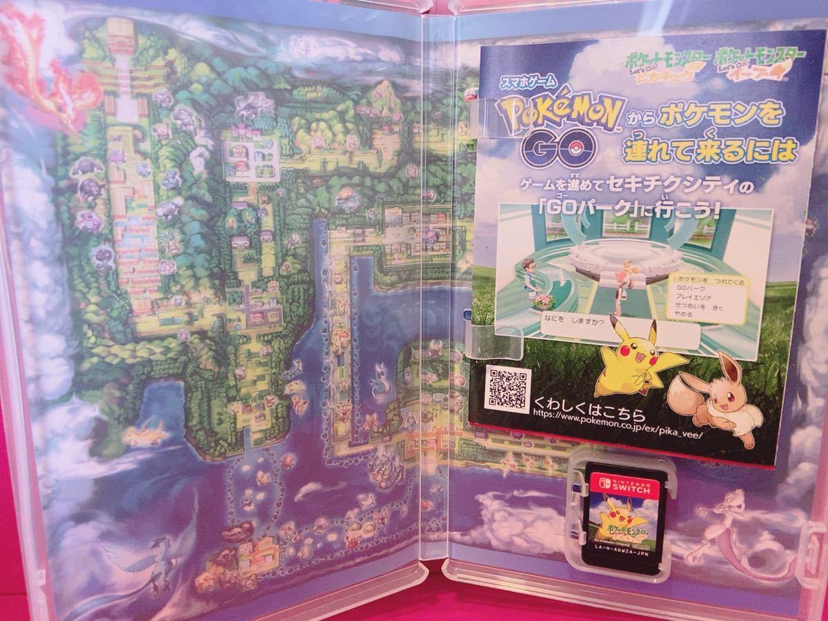 【ポケットモンスターLet''s Go ピカチュウ 】Switch_画像3