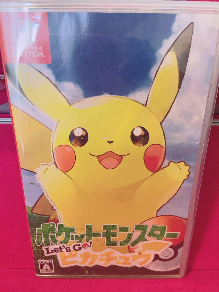 【ポケットモンスターLet''s Go ピカチュウ 】Switch_画像1