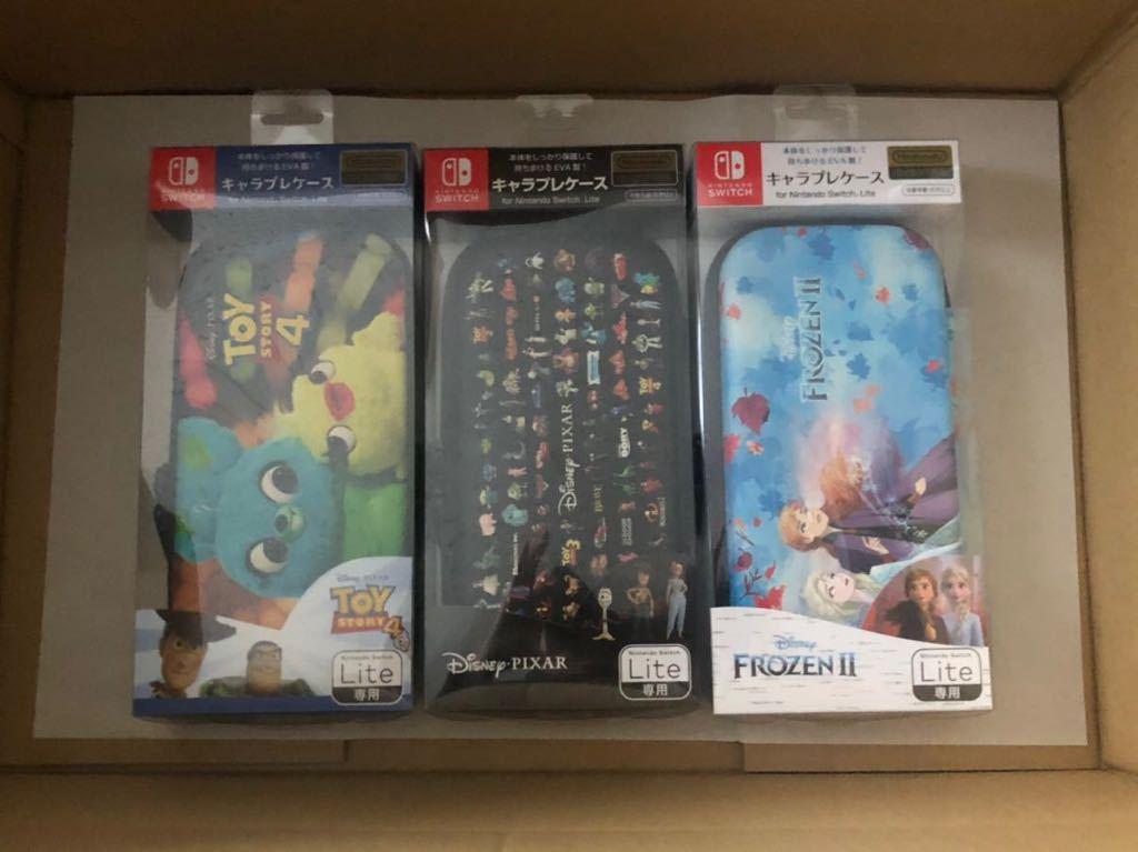 キャラプレケース Nintendo Switch Lite 3種類
