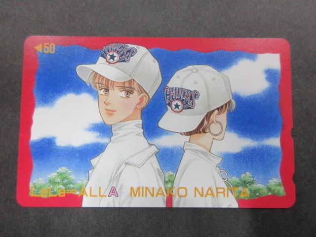 M1-393【未使用 テレカ】2枚セット MINAKO NARITA 成田美名子 テレホンカード 50度数_画像4