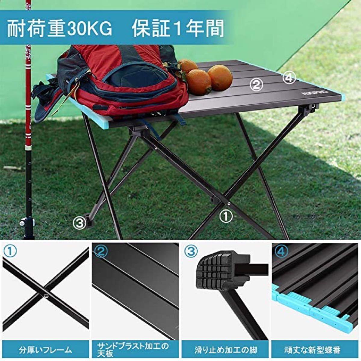 アウトドアテーブル キャンプテーブル 新品 未使用 ロールテーブル 収納袋 耐荷重30KG