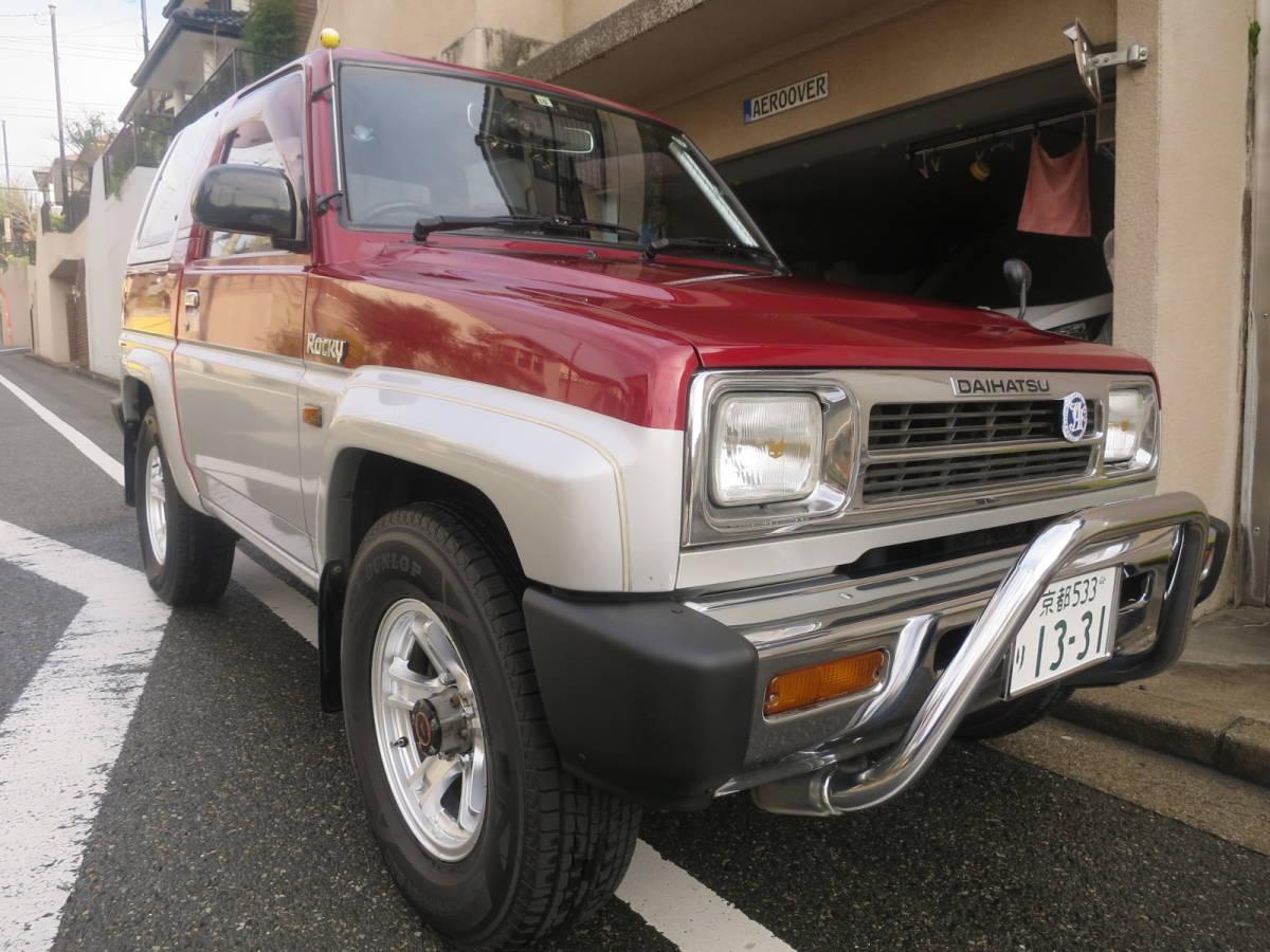 「平成4年式 ダイハツロッキー(初期型)SXリミテッド マニュアル車 絶滅危惧種」の画像1