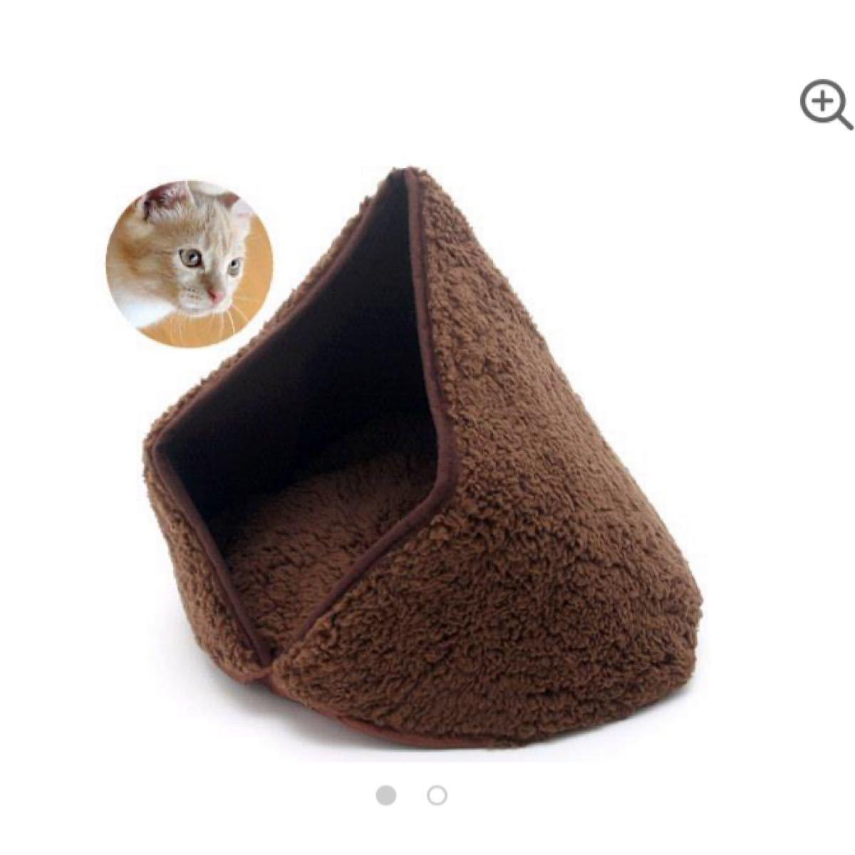 【購入価格4716円】新品未使用 ペット 猫 温感テント 遠赤綿入り ふわふわモコモコ ボア ベッド 合計2個セット