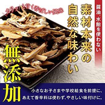 e-hiroya 無添加 小袋 アーモンドフィッシュ 100袋 お徳用パック 給食用 国産 小魚 チャック袋入り&h_画像2