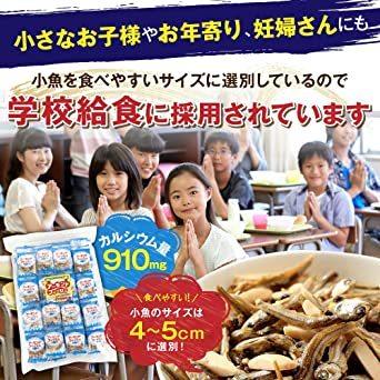 e-hiroya 無添加 小袋 アーモンドフィッシュ 100袋 お徳用パック 給食用 国産 小魚 チャック袋入り&h_画像5