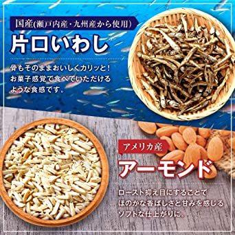 e-hiroya 無添加 小袋 アーモンドフィッシュ 100袋 お徳用パック 給食用 国産 小魚 チャック袋入り&h_画像3