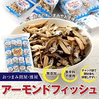 e-hiroya 無添加 小袋 アーモンドフィッシュ 100袋 お徳用パック 給食用 国産 小魚 チャック袋入り&h_画像4