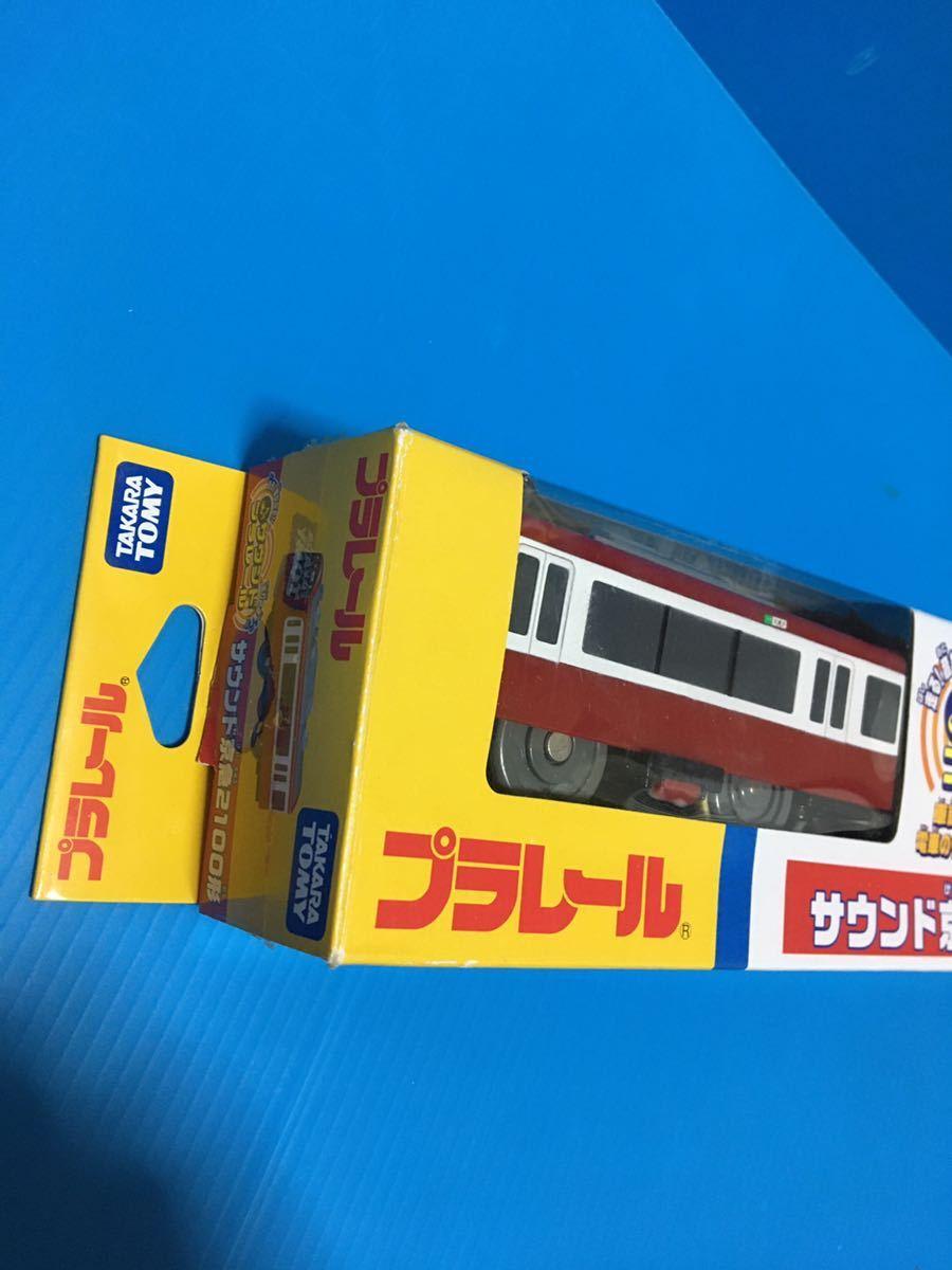 プラレール 車両 大量 箱付き サウンド京急2100 サウンド良好 希少 プラカード 1円スタート_画像7