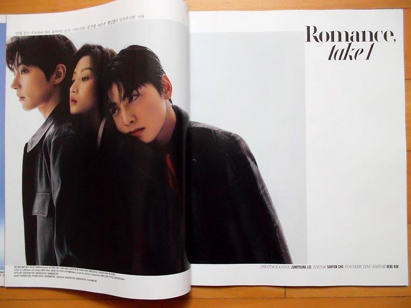 [ASTRO チャ・ウヌ] 韓国雑誌切り抜き 10P/2020年12月号_画像1