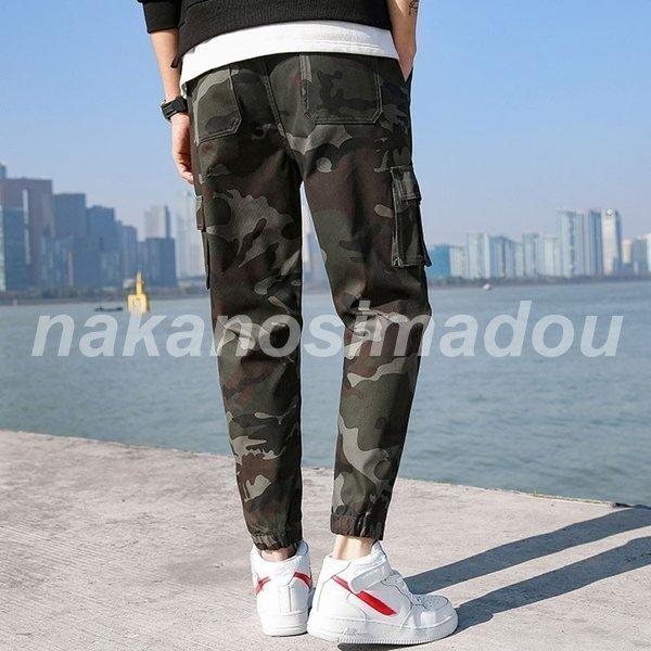 ジョガーパンツ メンズ 迷彩柄 LKMPA05450 カーゴパンツ リブパンツ チノパン 裾リブ 大きいサイズ パンツ ボトムス おしゃれ ワークズボ