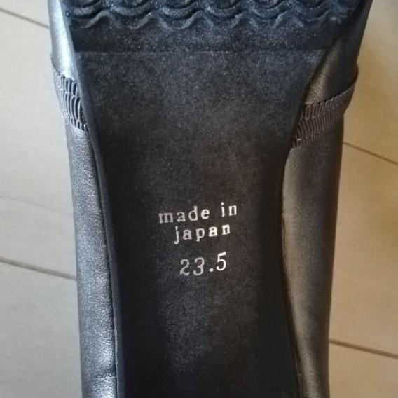 【最終値下げ】パンプス ハイヒール 23.5cm シルバー 日本製