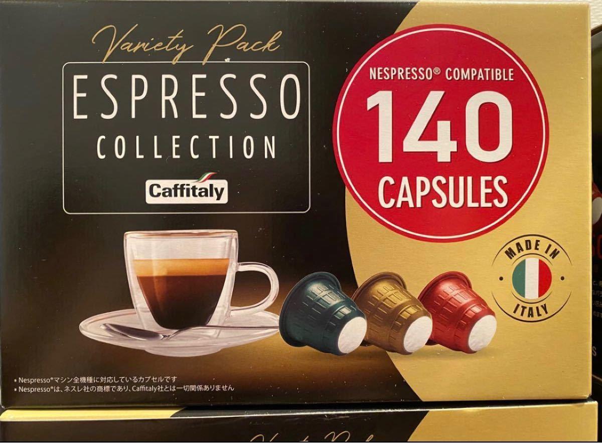 ★コストココーヒー ★140カプセル★コーヒーカフィタリー