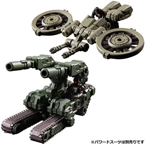【新品・未開封】タカラトミーモール限定 DA-16 ダイアクロン パワードシステム 宇宙海兵隊兵装セット