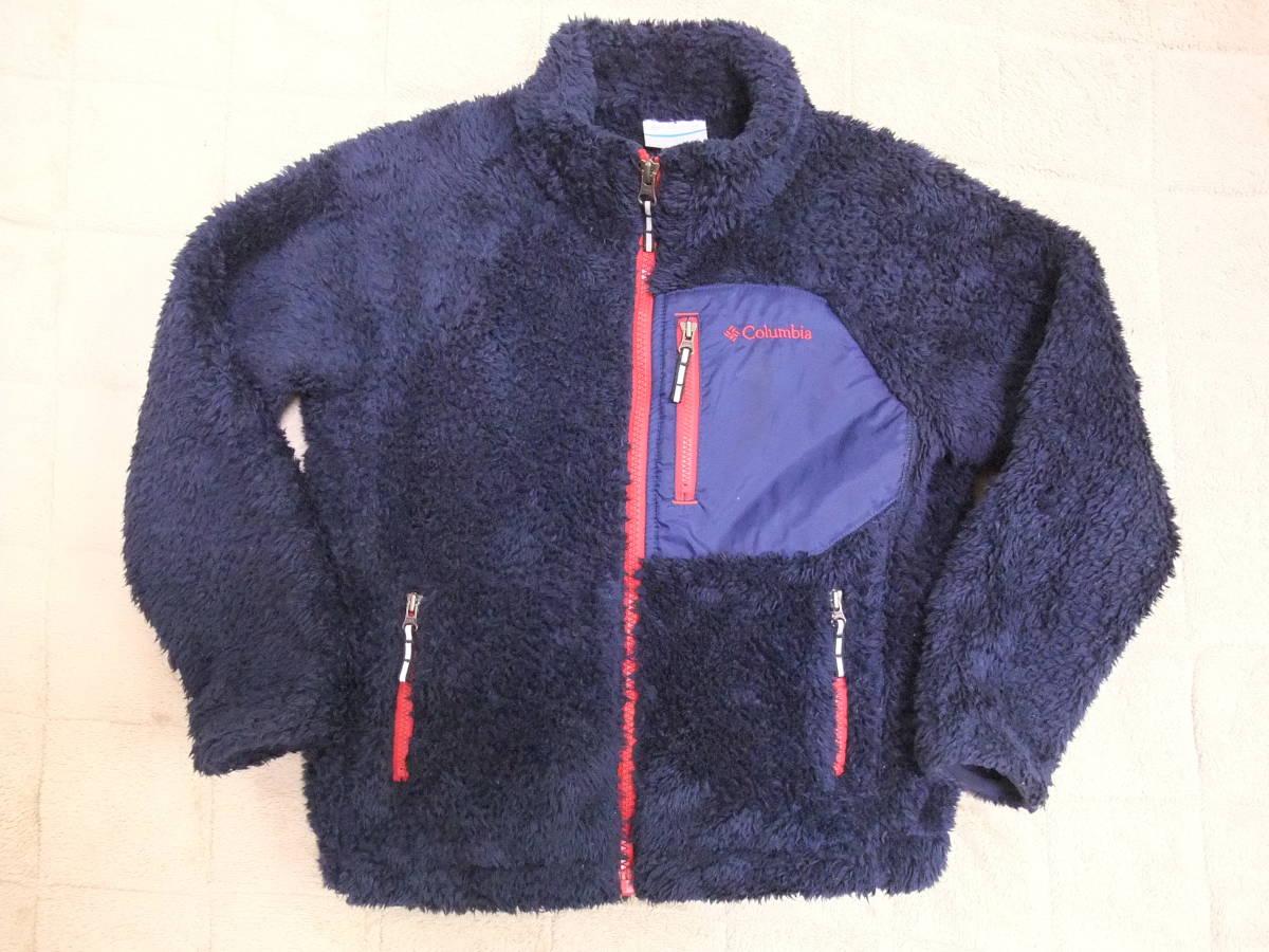 コロンビア キッズ フリースジャケット XSサイズ◆120cm フリース アウトドア