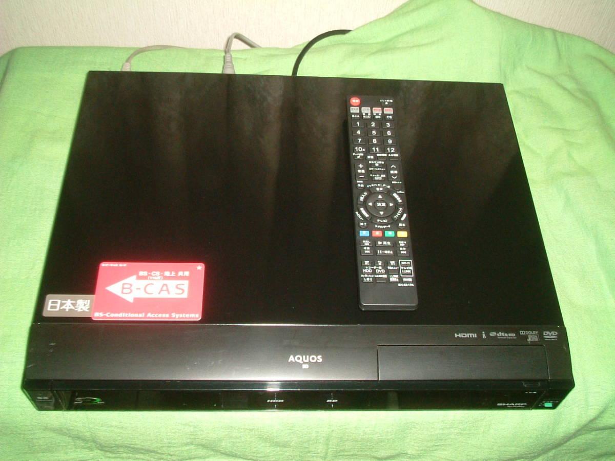 1ヶ月保証 シャープ BD-HDW22  HDD/DVD/ブルーレイ/ レコーダー 2番組同時録画  新品リモコン  B-CASカード付_画像2
