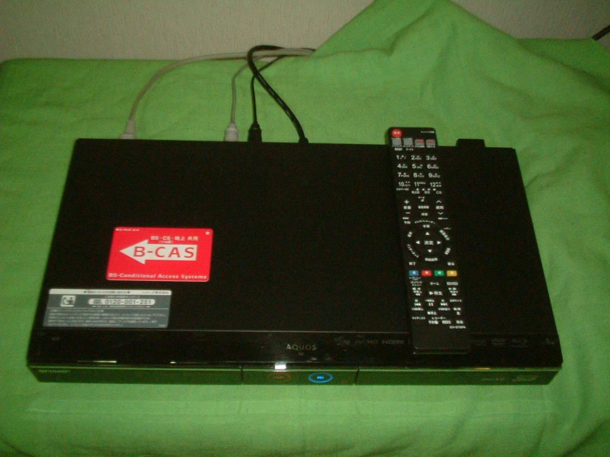 1ヶ月保証 シャープ BD-HDW80  HDD/DVD/ブルーレイ/ レコーダー 2番組同時録画 1TB  新品リモコン  B-CASカード付き_画像2