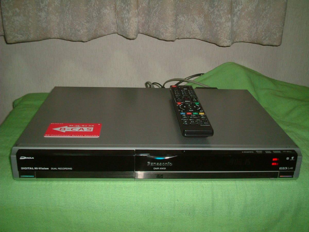 1ヶ月保証 パナソニック DMR-XW30  HDD/DVD/レコーダー 2番組同時録画  400GB  新品リモコン  B-CASカード付き_画像1