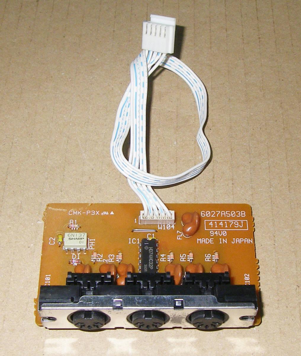 ★Akai CD3000/CD3000i other MIDI CARD★OK!!★MADE in JAPAN★