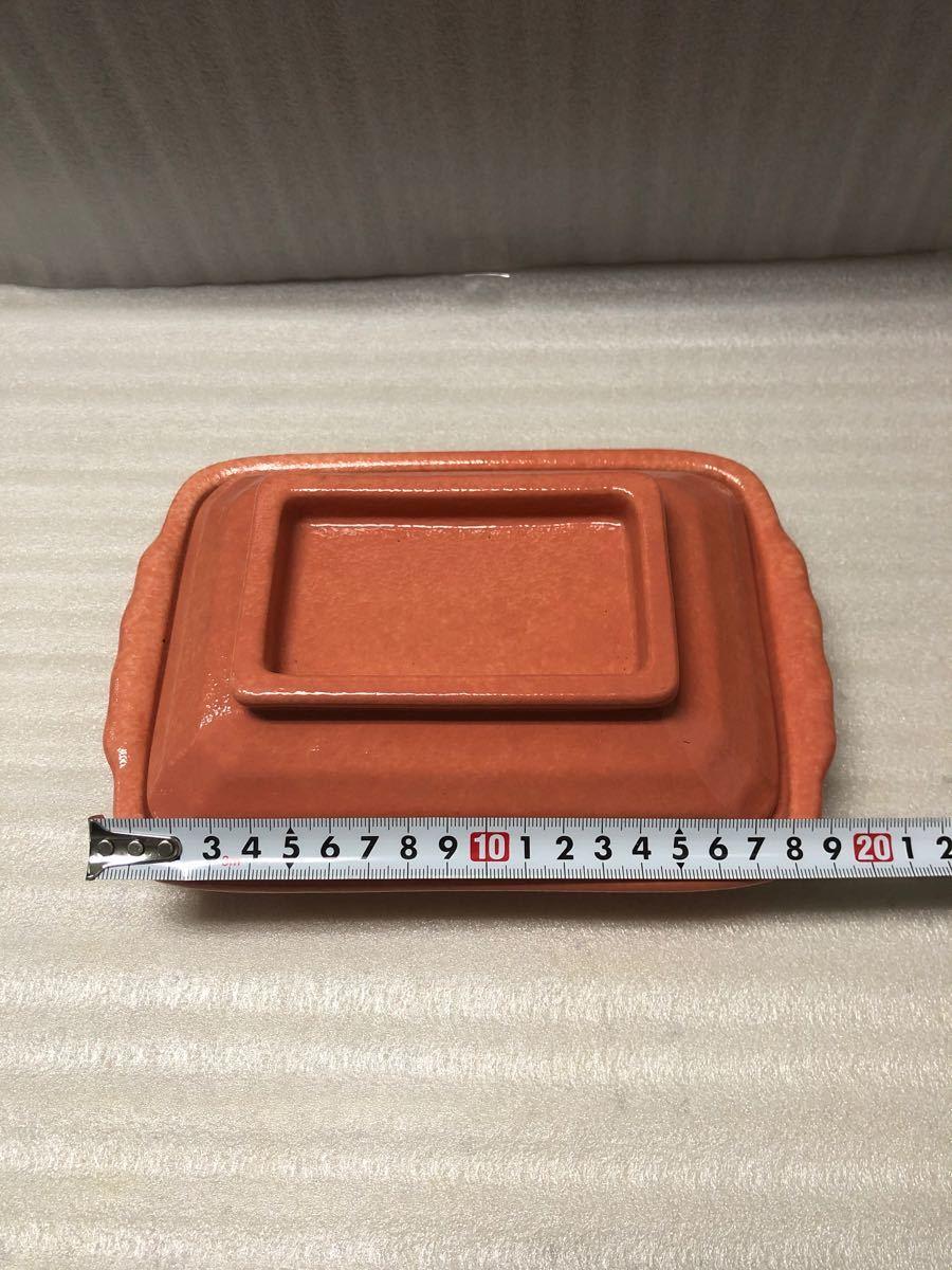 グラタン鍋 1人様 シンプル モダン 未使用
