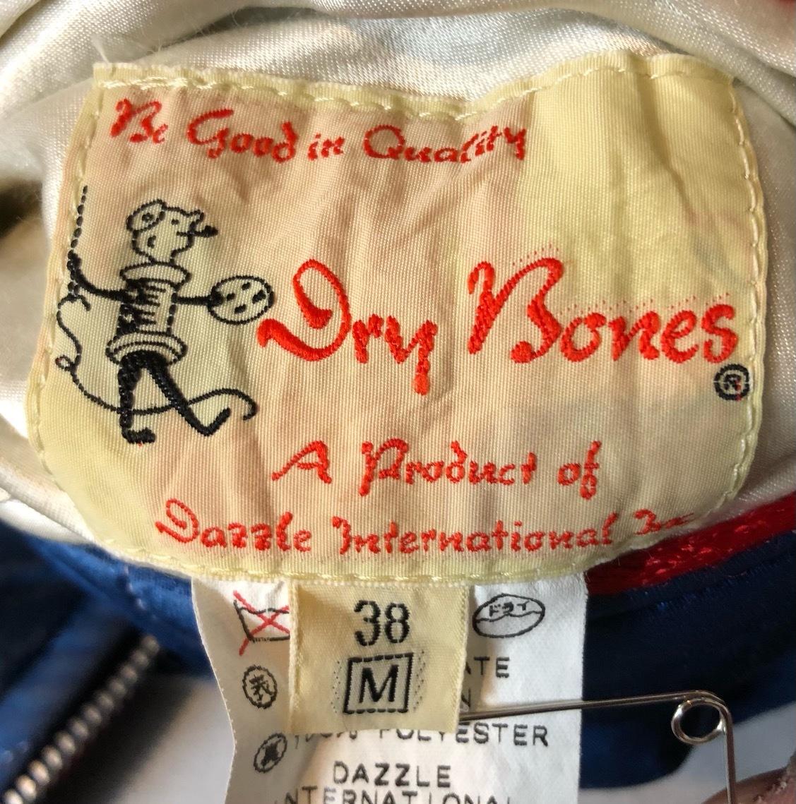 即決 希少 Dry Bones 初期タグ ビンテージ スカジャン Mサイズ 38 ドライボーンズ リバーシブル_画像8