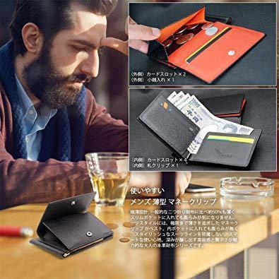 ■最安値■Ca3099v ◆▲L POレッド PEYNEZM-Gマネークリップ 小銭入れ付き メンズ 財布 - カード 大容量 本革 二つ_画像6