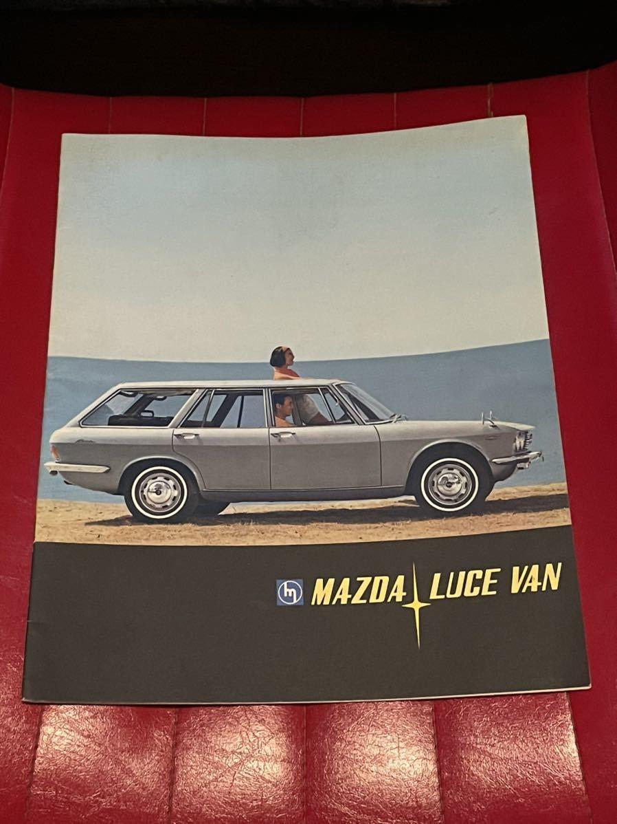 当時物 旧車 絶版車 カタログ MAZDA マツダ 販促 資料 コスモスポーツ ファミリア ロータリーエンジン ルーチェ 11冊まとめて!_画像6