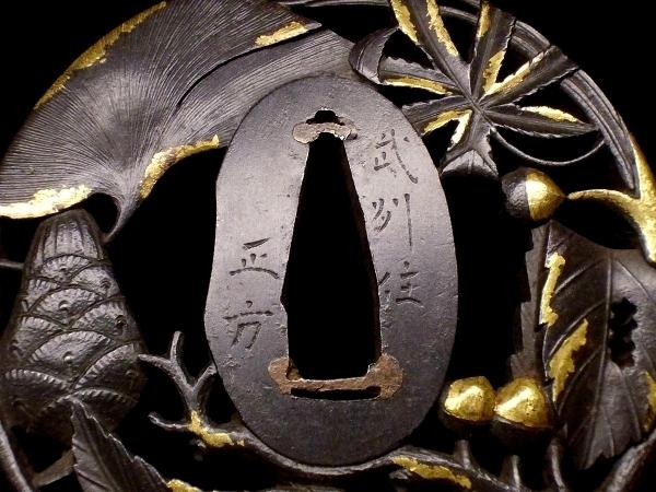 【刀装具 #1572 ★特別出品★ 】 ≪A級 鍔≫備前長船博物館 所蔵品 銘:武州住 正方 鉄地金色絵 吹寄せ図 【武州の最高峰の一品!】_画像9